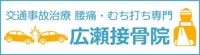 jiko-link