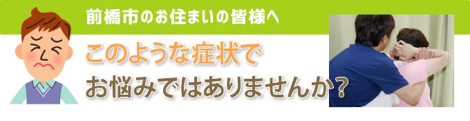 onayami_top