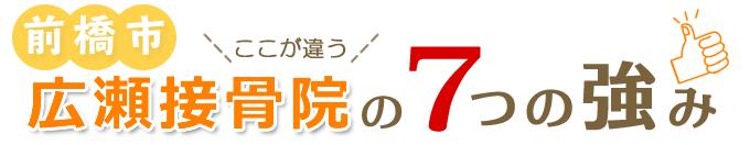 tuyomi_top